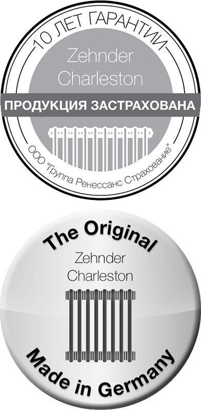 Гарантия 5 лет на радиаторы Zehnder